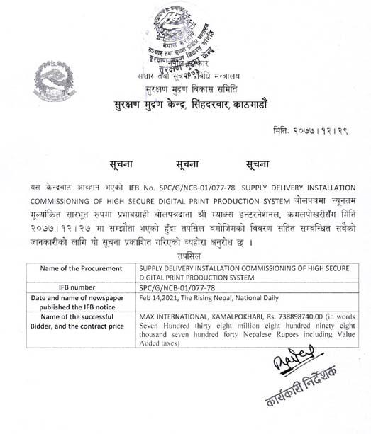 SPC_G_NCB_01_077_78 agreement info notice